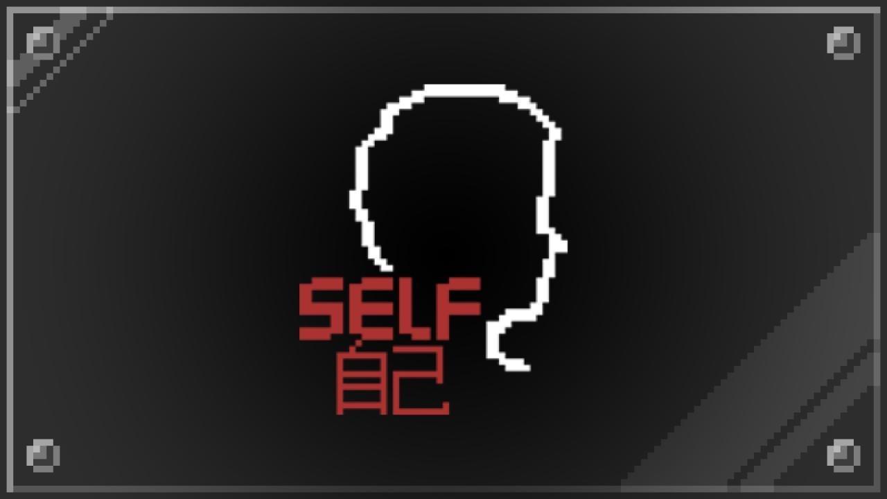 SELF自己 v1.0