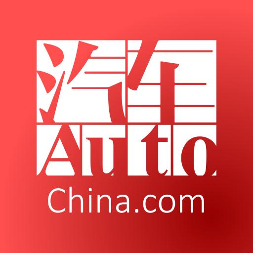 中华网汽车 v1.0.0