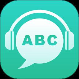口语训练机 v1.1.22