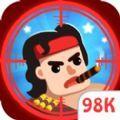 98K火槍英雄 v1.1.6