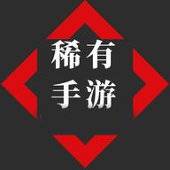 稀有手游 v4.1.9