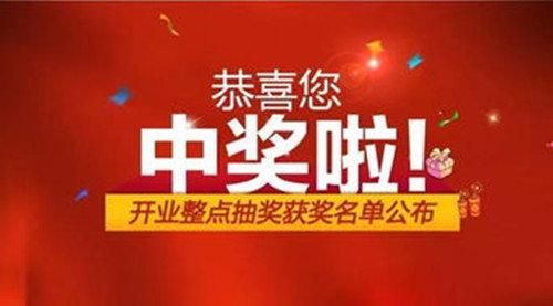彩票服装网www.vhao.net服装论坛t.vhao.nett.vhao.net较量好的app合集精选