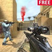 Modern Sniper Gun