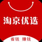 淘京优选 v2.0.19 最新版