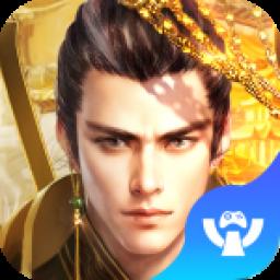 九州帝王 v1.0.0