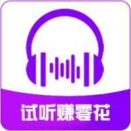 傾聽FM v1.0 安卓版