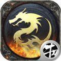 皇霸傳奇超v版 v1.0.0