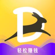 易達商城 v2.0.3 安卓版