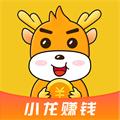 小龙赚钱 v1.0