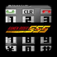 假面骑士Kaixa腰带模拟器 v1.2