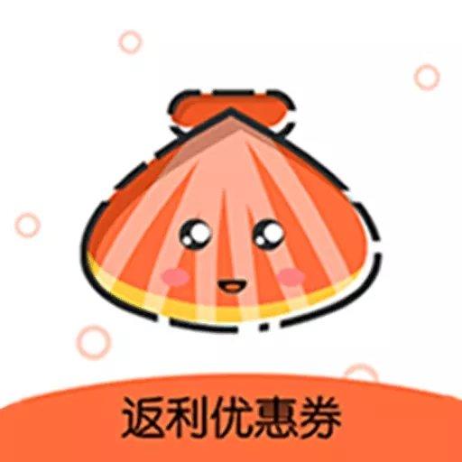 贝壳惠购 v1.0.0