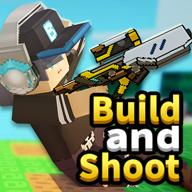 建造和射击