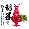 虾乡稻 v1.0.0 安卓最新版
