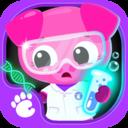 宠物实验室 v1.0.8