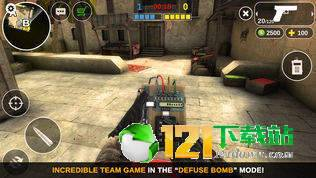 Counter Attack Multiplayer FPS图2
