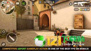 Counter Attack Multiplayer FPS图3