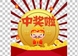 神算子预测彩票app
