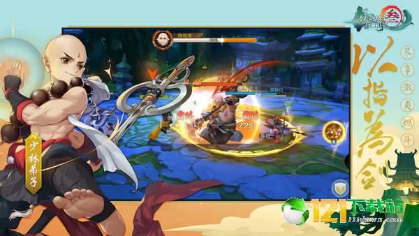 剑网3图5