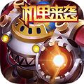 百战斗斗堂飞升版 v1.0