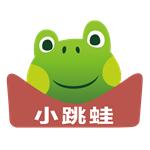 小跳蛙赚钱