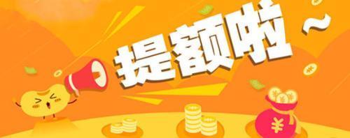 宁波系列的贷款app有哪些