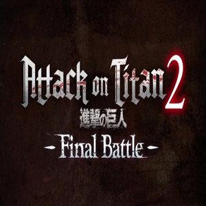 进击的巨人2Final Battle