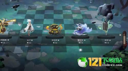 LOL云顶之弈盒子图3