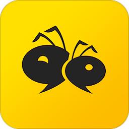 银蚂蚁 v1.1.7
