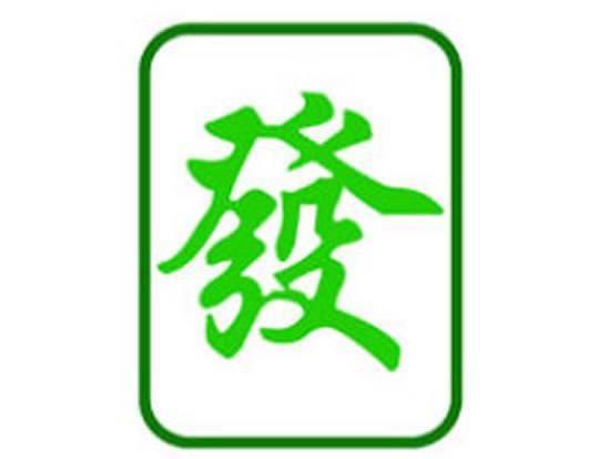 吉祥棋牌舒兰麻将 v1.0