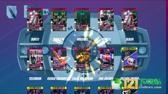 假面骑士新decade粉色腰带模拟器图4