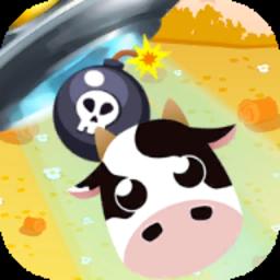 牛牛与炸弹 v1.4