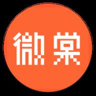 微棠 v1.0.3