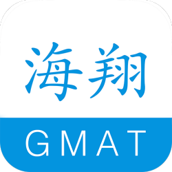 海翔GMAT