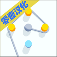 绕柱 v1.1.5