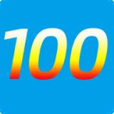 100分网