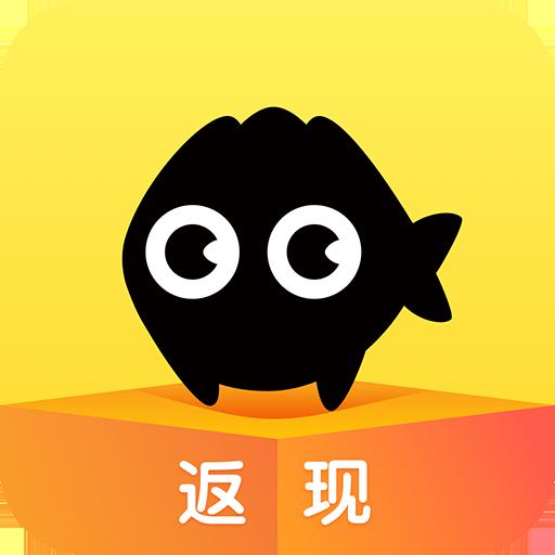 小黑鱼阅读 v3.9.5