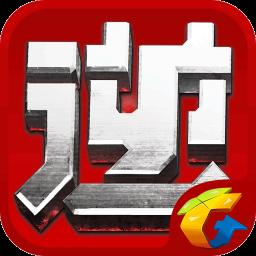 逆战荔枝6.1助手