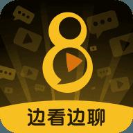 V8音视频 v3.5.4.2