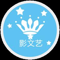 影文艺 v1.2.5