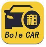 伯乐租车 v1.0.3