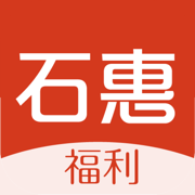 石惠購物 v1.0