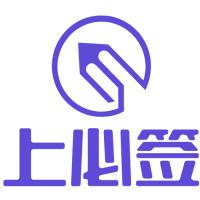 上必签 v1.1.5