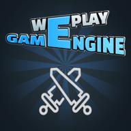 WePlay游戏引擎 v4