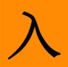 入学邦 v4.5.9