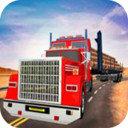 公路貨車運輸模擬器