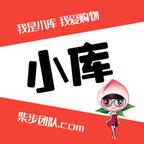 小库商城 v1.0.1