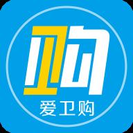 爱卫购 v3.1.2
