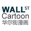 華爾街漫畫