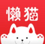 懒猫试玩 v3.8.7.3