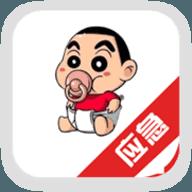 寶寶應急貸款